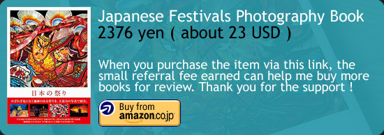 Japanese Festivals Photography Book Amazon Japan Buy Link