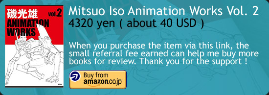 Mitsuo Iso Animation Works Vol. 1 Art Book Amazon Japan Buy Link