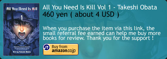 All You Need Is Kill Manga Vol 1 Amazon Japan Buy Link