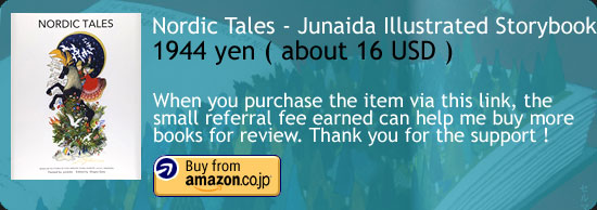 Nordic Tales - Junaida Illustration Art Book Amazon Japan Buy Link