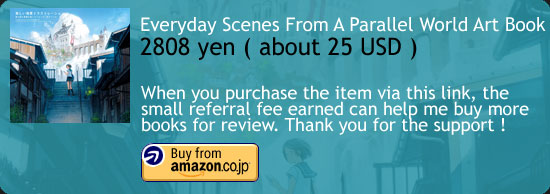 Everyday Scenes From A Parallel World Art Book Amazon Japan Buy Link