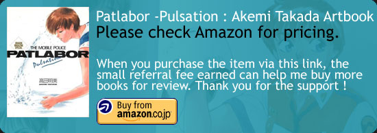 Patlabor Pulsation - Akemi Takada Art Book Amazon Japan Buy Link