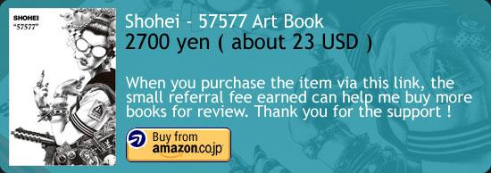 Shohei 57577 Art Book Amazon Japan Buy Link