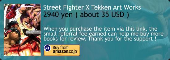 Street Fighter X Tekken Art Works Book Amazon Japan Buy Link