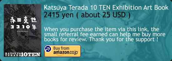 Katsuya Terada 10 TEN Exhibition Art Book Amazon Japan Buy Link