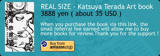Real Size - Katsuya Terada Art Book Amazon Japan Buy Link