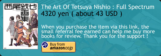 The Art Of Tetsuya Nishio : Full Spectrum Art Book Amazon Japan Buy Link