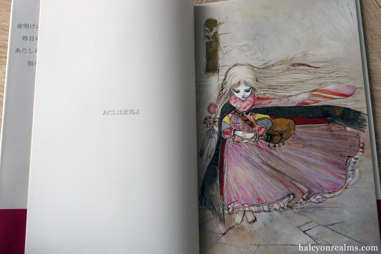 Yoshitaka Amano Art Book