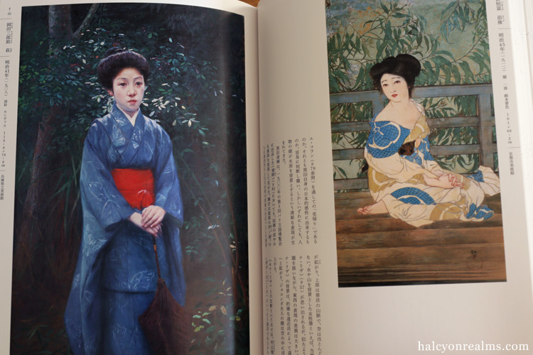 A History Of Beautiful Women In Japanese Art Book Review