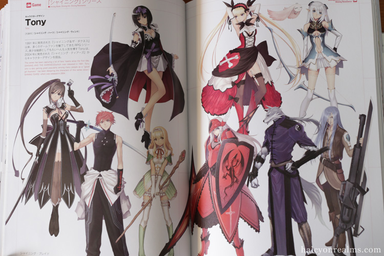 Game Animation Character Design Book 2015 : Games anime character design book review