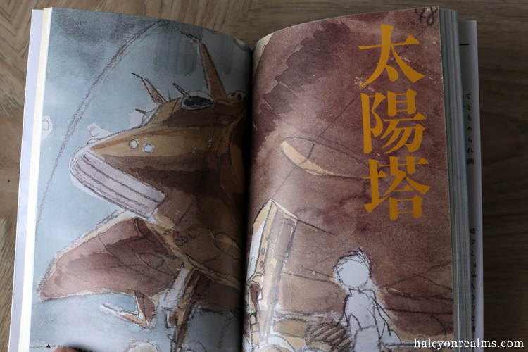 Future Boy Conan Digest Art Book Review