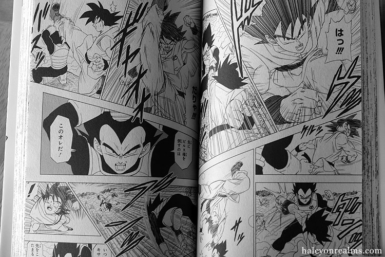Dragonball Super Manga Review