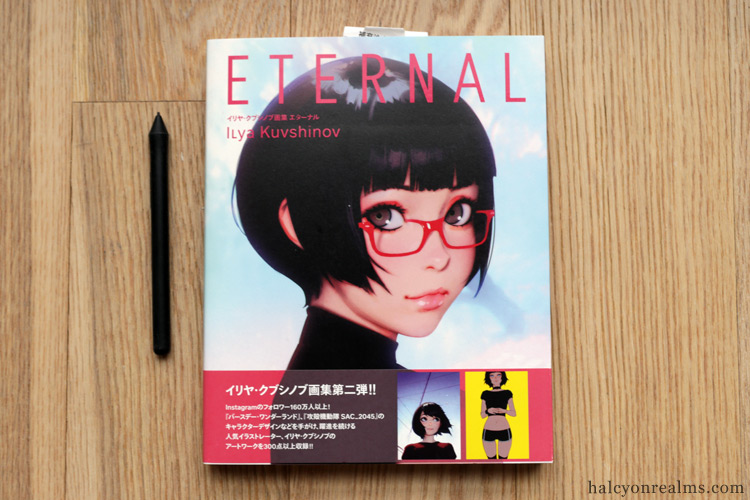 Eternal - Ilya Kuvshinov Art Book Review