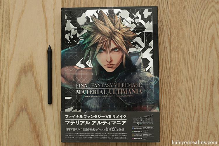 Final Fantasy VII Remake Material Ultimania Art Book Review ファイナルファンタジーVII リメイク マテリアル アルティマニア 設定資料
