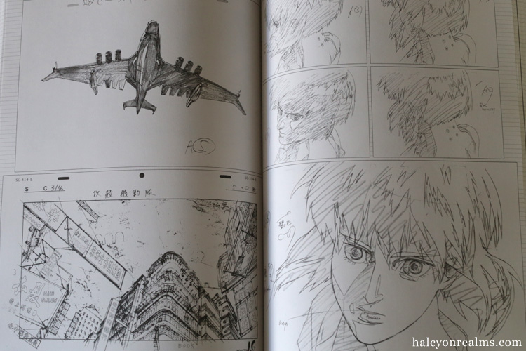 NEW GHOST IN THE SHELL Archives Art Book original collection JAPAN OFFICIAL