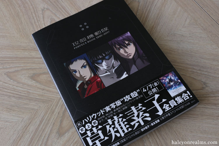 Ghost In The Shell Perfect Book 1995-2017 Review