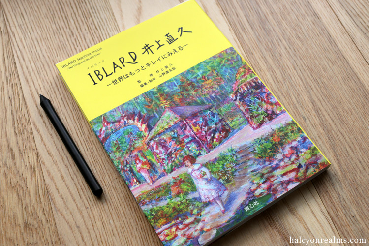 IBLARD - The World Of Inoue Naohisa Art Book Review
