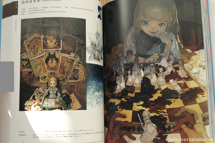 ILLUSTRATION 2020 Japanese Art Book Review