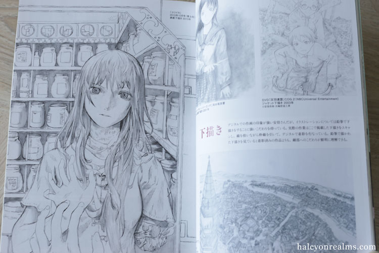 Illustration Japanese Magazine No.214 Book Review