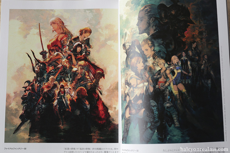 Akihiko Yoshida - Illustration Magazine Review