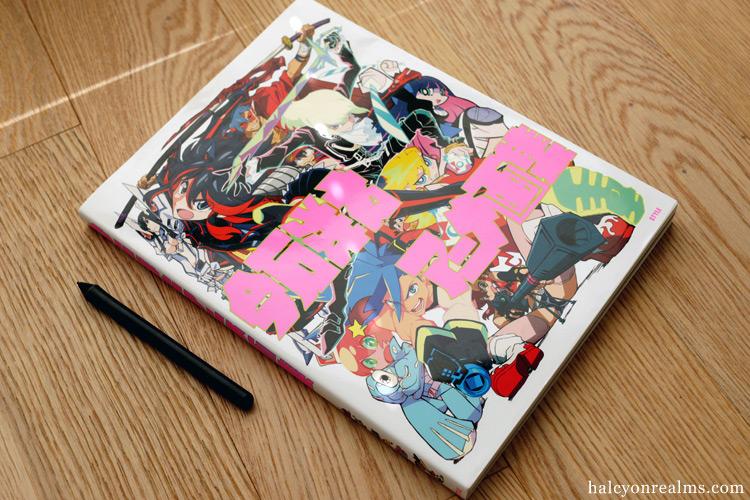 Hiroyuki Imaishi Anime Art Works Book Review 今石洋之アニメ画集