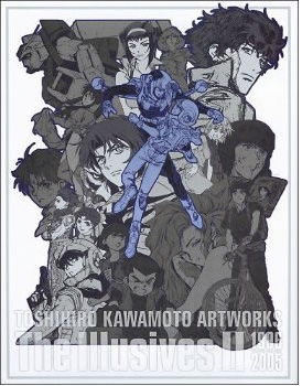 Toshihiro Kawamoto Artworks The Illusives II 1996-2005