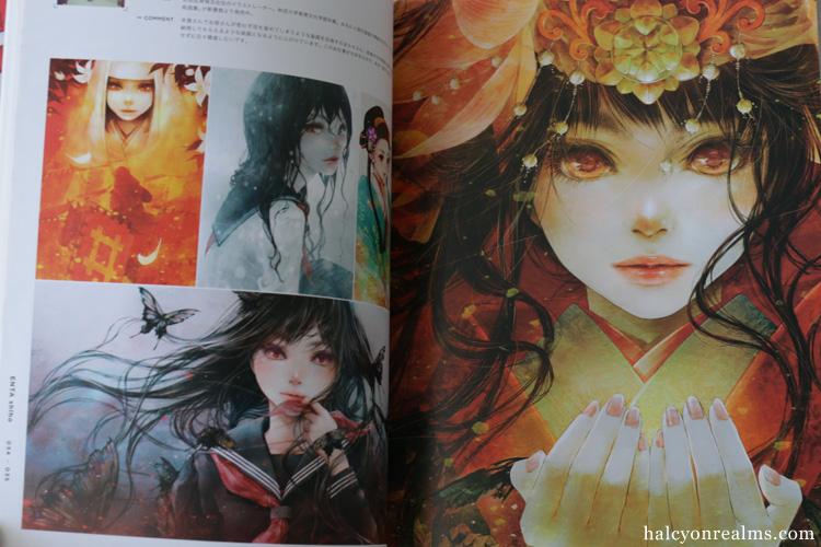 Japanese Illustration 2016 Art Book