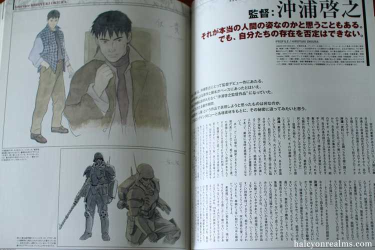 Jin-roh Maniaxx Art Book