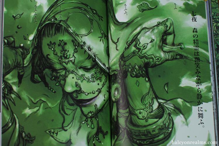 Katsuya Terada : Jyugoyamonogatari Art Book