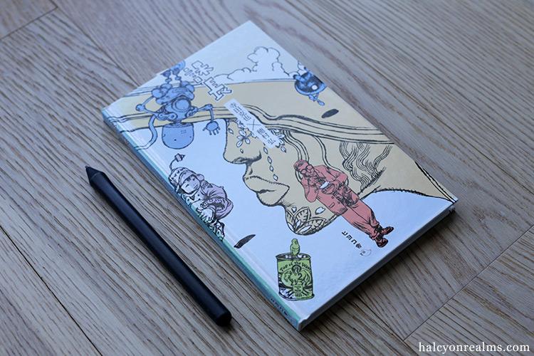 Section Chief - Katsuya Terada Illustrated Novel Review 課長 - 寺田克也/穂村弘 絵本