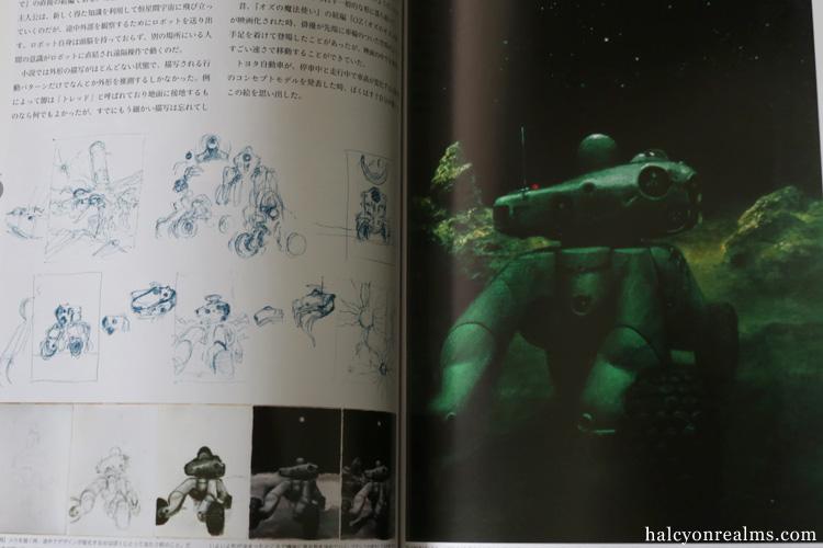 Katoh Naoyuki - Sci-Fi Artist Art Book