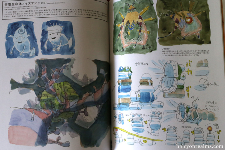 Masaaki Yuasa - Sketchbook For Animation Projects