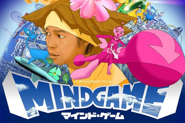 Mind Game - Masaaki Yuasa Anime Blu-ray Kickstarter
