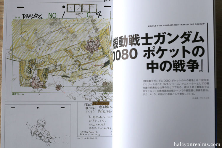 Mitsuo Iso Animation Works Vol. 1 Art Book Review
