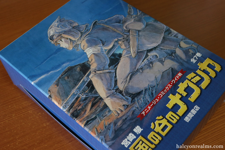 Nausicaa Manga - 7 Volume Japanese Edition