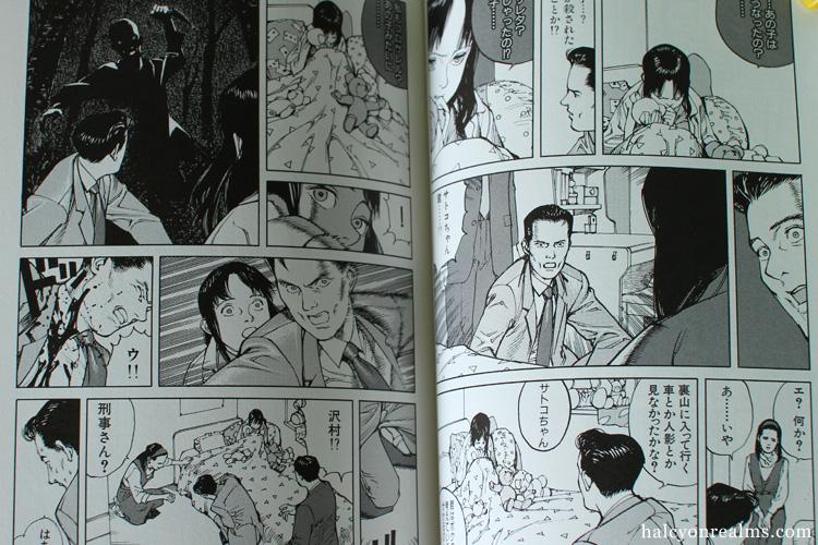Opus - Satoshi Kon Manga