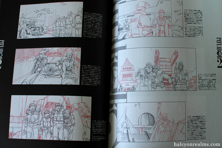Methods - Patlabor 2 The Movie Layout Boards Book