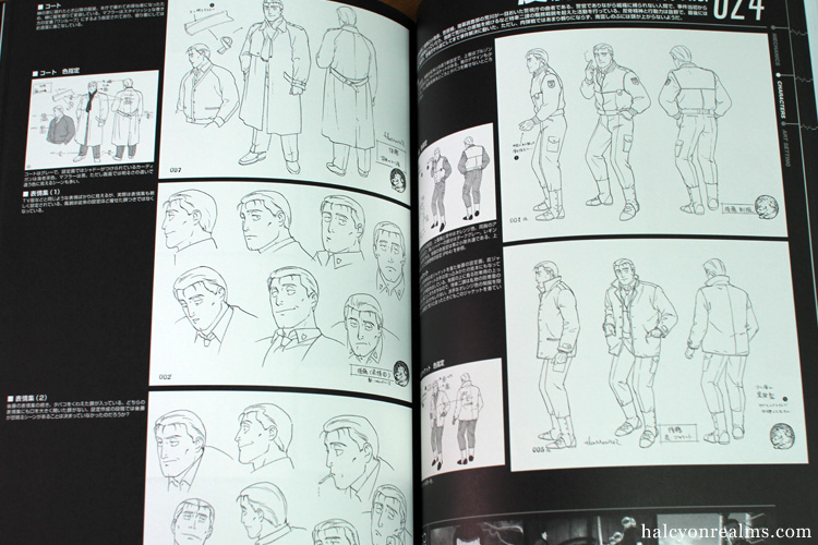 Patlabor The Movie 2 Art Book