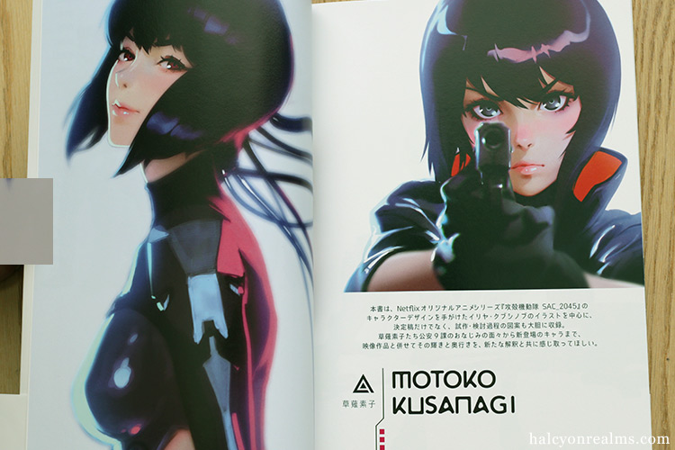 Ghost In The Shell Sac 2045 Official Visual Book Review Halcyon Realms Art Book Reviews Anime Manga Film Photography