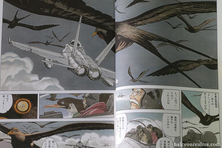 Seraphim - Kon Satoshi Manga