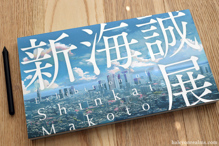 Shinkai Makoto Exhibition Art Book Review