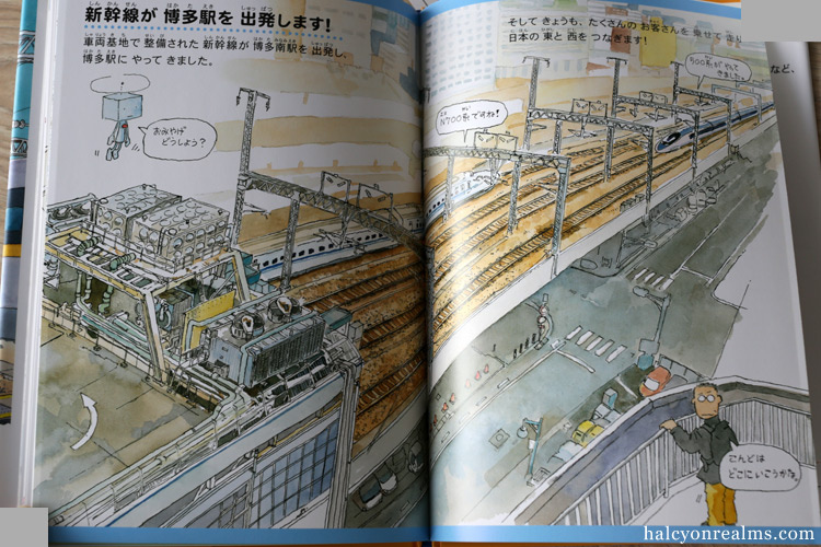 Shinkansen And Depots – Morinaga Yo Illustration Book Review