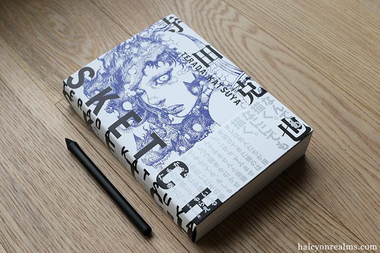 SKETCH - Katsuya Terada Art Book Review 寺田克也 スケッチ&ドローイング集