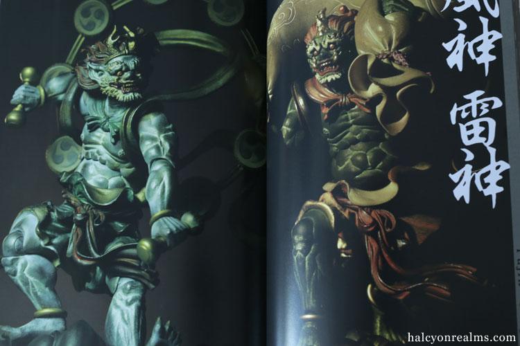 Takayuki Takeya - Revoltech Art Book Review