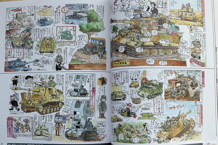 Tank Model Diaries Vol 2 - Morinaga Yo Illustration Book Review モリナガ・ヨウのプラモ迷宮日記〈第2集〉ガンメタルの巻 イラストエッセイ