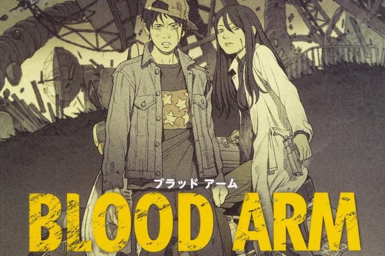 Tatsuyuki Tanaka Short Novel Art Covers