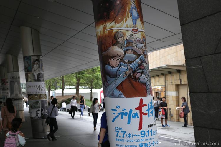 Visiting The Ghibli Expo - 2016