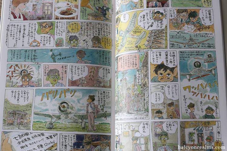 The Wind Rises Miyazaki Hayao Manga Review