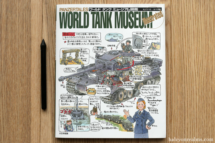 Panzertales World Tank Museum Illustrated Art Book Review