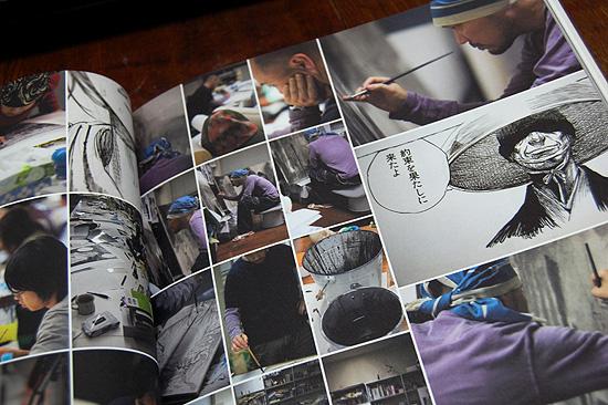 Inoue Takehiko : The LAST Manga Exhibition